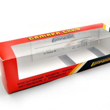Коробка для ВАЗ 2108-09 Скиф, Компаньон. С вкладышем и подиумом.