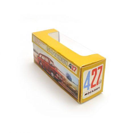 Коробка для А4 Москвич 427 желтая