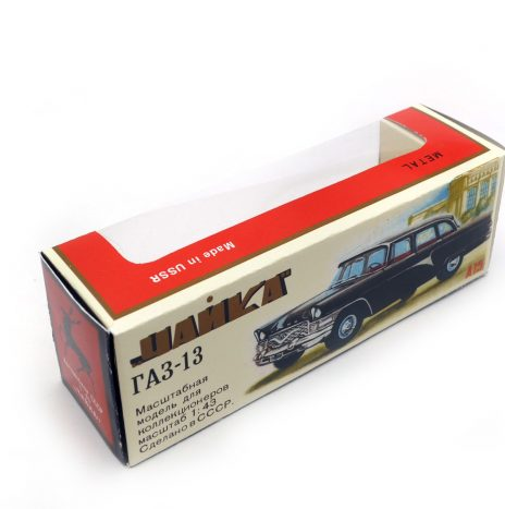 Коробка для а15 ЧАЙКА ГАЗ 13