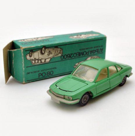 Ремейк РО-80 светло-зеленый Коробка, made in USSR.