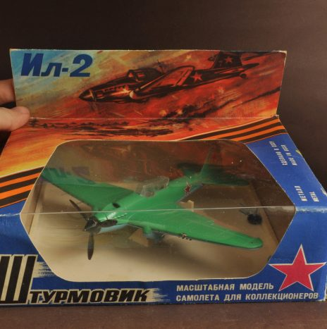 штурмовик Ил-2 металл СССР 1:72